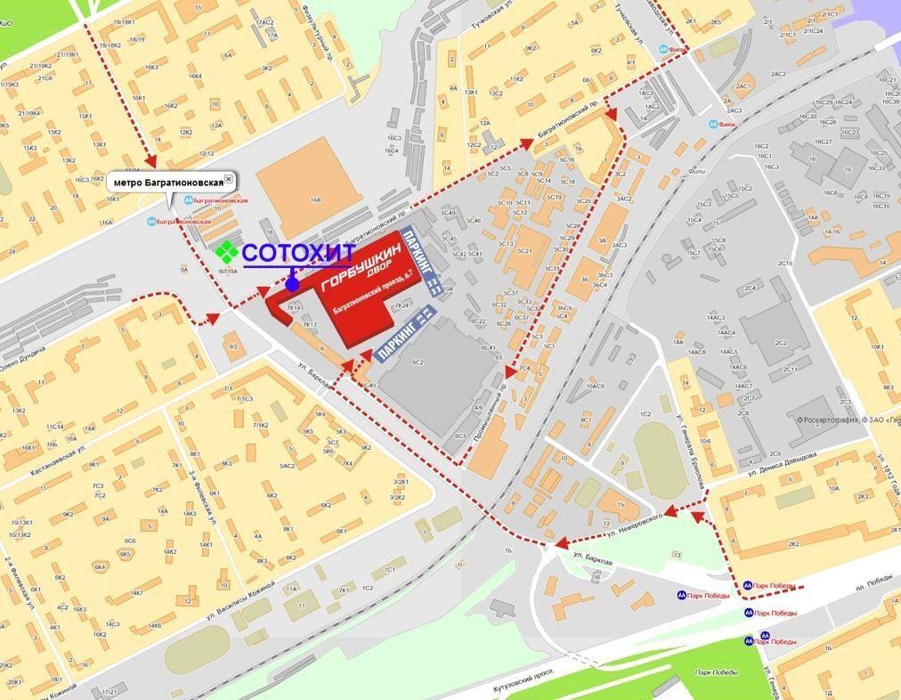 """В ТЦ  """"Горбушкин двор """" наш магазин расположен на 1-ом этаже, павильон А1-011.  Если Вы планируете приехать к нам на..."""
