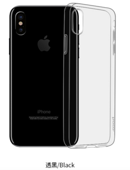 Силиконовый чехол HOCO Light series TPU для iPhone X / Xs - Blackout