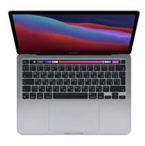 Ноутбук Apple MacBook Pro 13 (M1, 2020) Space Gray Z11C00030 RUS