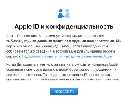 сайт эпл проверка айфон по серийному номеру тинькофф банк онлайн офис